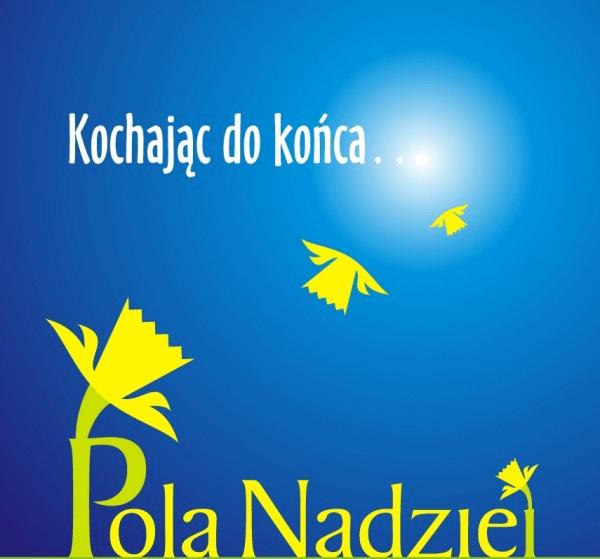 Pola Nadziei 2014